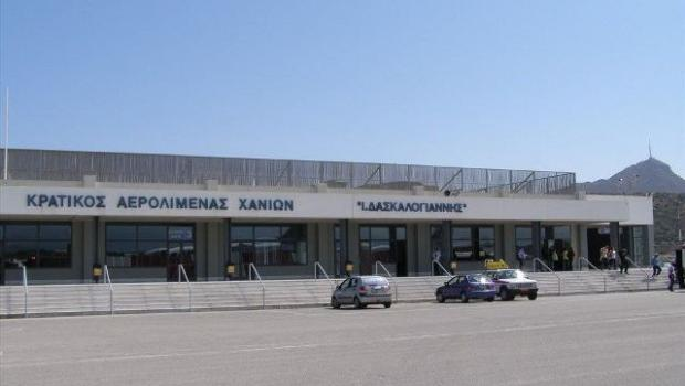 chania-airport-car-rental